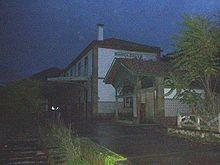 Estação de Barca Alva in wikipedia.jpg