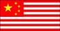 Estados Unidos da China