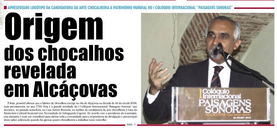 arte chocalheira chocalho alcacovas patrimonio hum