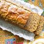 Pão de banana e especiarias.jpg