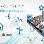 tmn_drive_1024x500_v2.jpg