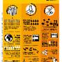 Infografia Enrich Not Exploit - The Body Shop.jpg