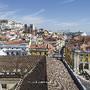 Lisboa, Arco da Rua Augusta