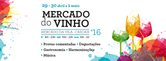 imagem Mercado do Vinho