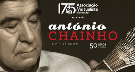 antonio-chainho-470-250.jpg