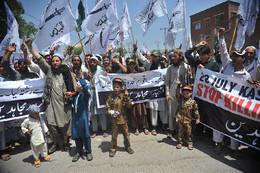 Protestos da Al-Badr Mujahideen, Paquistão