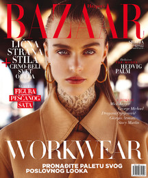 Hedvig Palm por Louis Christopher - HARPER'S BAZAA