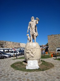 estátua de Diógenes onde?.jpg