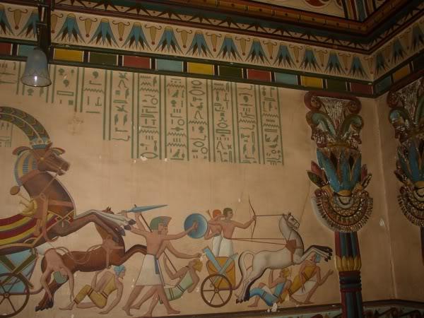 salao_egipcio_600px.jpg